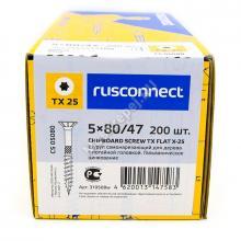 Саморезы rusconnect 5x80