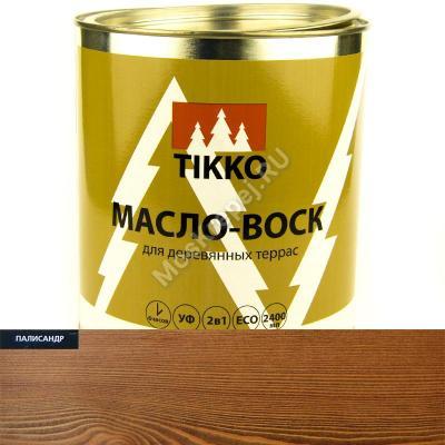 Масло-Воск для наружных работ TIKKO (Палисандр)