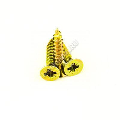 Саморез универсальный желтый 4x20