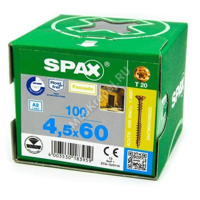 SPAX 4.5x60 Антик из нержавейки